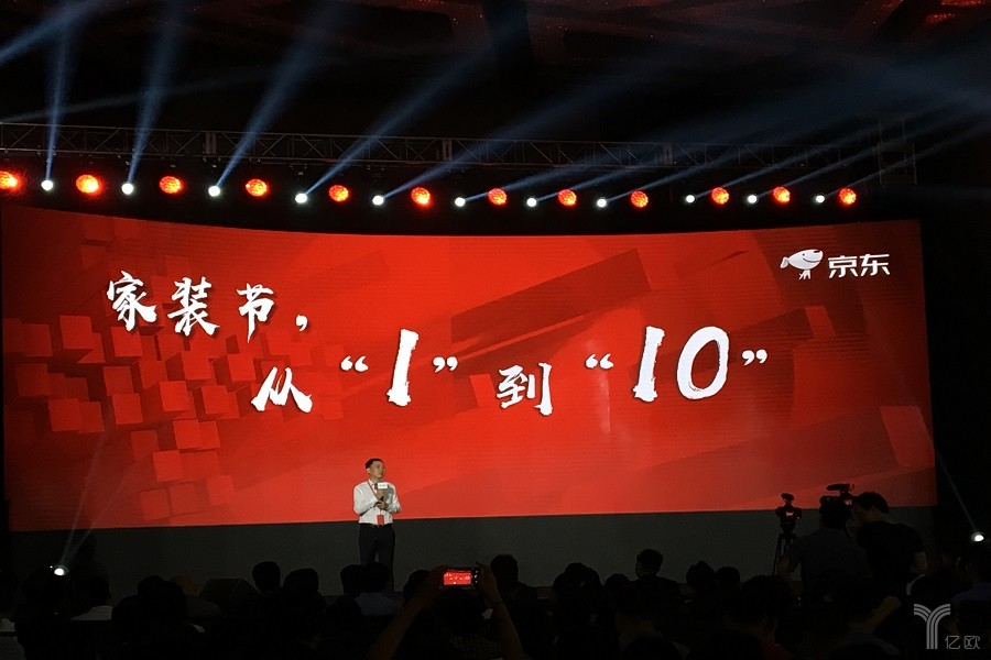 Fourth retail revolution speed, jingdong continuous power technology can assign home decoration industry