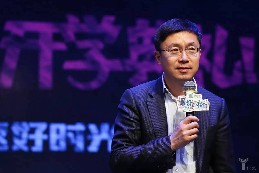 Depth reduction iQIYI capital, could you let middle-aged gong ning excited offerings?