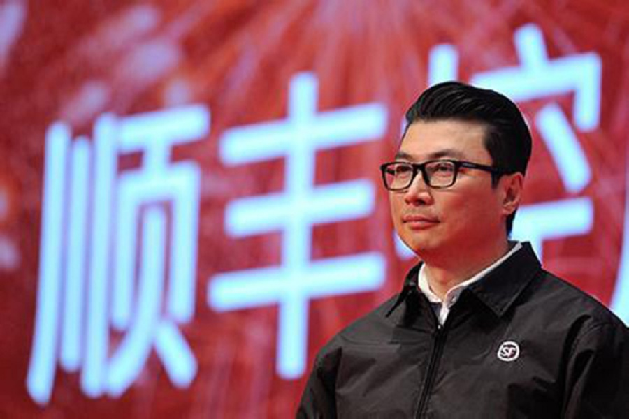 The Fung Wang Wei of Shun and retreat: the balance between ideal and reality